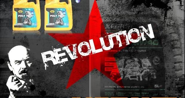 Описание: Сплошные революции !